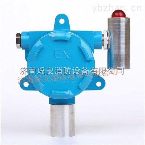 JS-GA600-工業氣體報警器