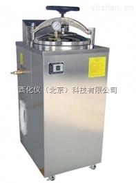 立式压力蒸汽灭菌器 型号:80M/YXQ-LS-100G库号:M376937