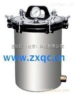 不锈钢手提式压力蒸汽灭菌器/高压消毒锅 型号:HHT4-YX-280B库号:M352004