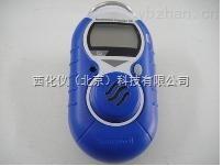 便携式硫化氢检测仪 型号:ZJHN-Minimax xp(Impulse XP替代)库号:M401384