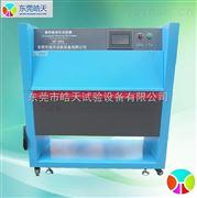 紫外灯老化试验箱订购厂家直销