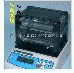 塑料密度計/塑料密度儀/塑料比重計/塑料比重儀