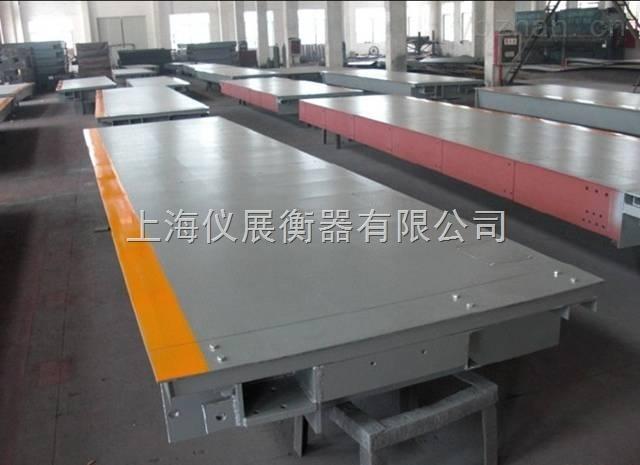 SCS【50吨地磅50吨地泵称50吨电子磅50吨地磅电子秤】