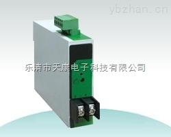 NW4U-NW4U交流电压变送器