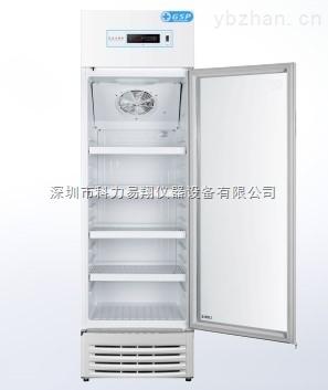 海尔药品冷柜,2-8℃药品冷藏箱,GSP冰箱HYC-310S