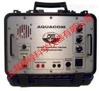 RJE Aquacom STX-101M地面基站