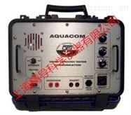 RJE Aquacom STX-101地面基站