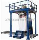 颗粒吨袋称重包装机 带输送辊道厂家直销,质量保证