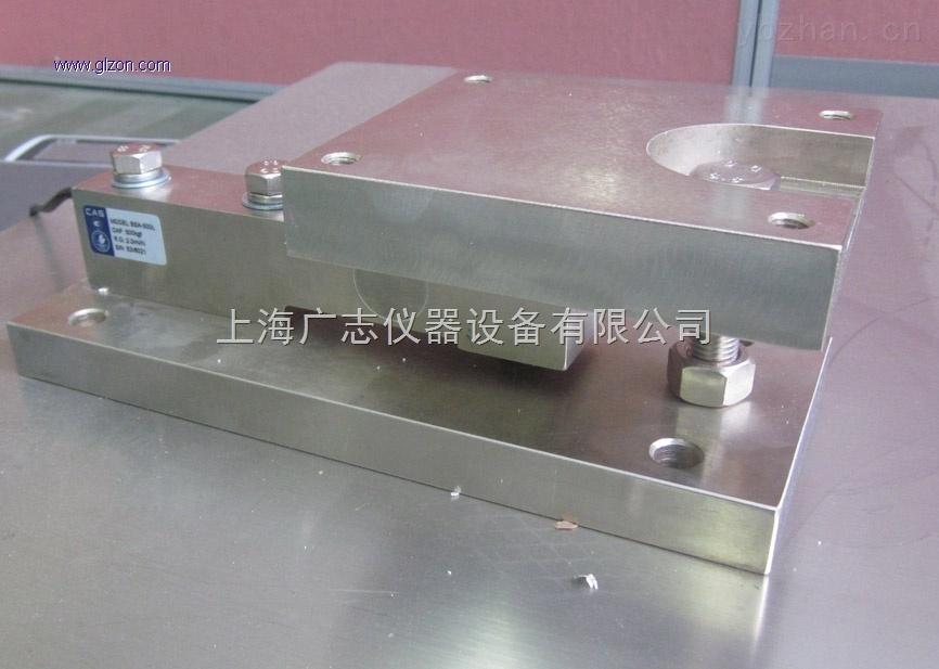 GZBSA称重模块料罐称重专用厂家直销,质量保障。