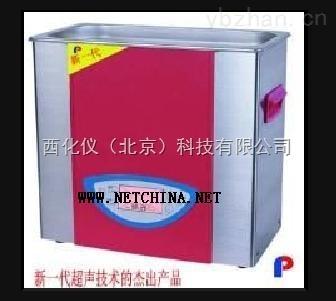 实验室超声波清洗器 型号:ZN57-PS3200 库号:M350759