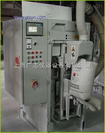 叶轮阀口称重包装机DCS-50PV厂家直销,质量保障。