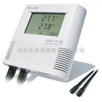 ZOGLAB佐格 DSR-TT 双温度记录仪 GPRS组网 医疗 电子气象 生化实验室 暖通