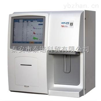 全自动血细胞分析仪动物版
