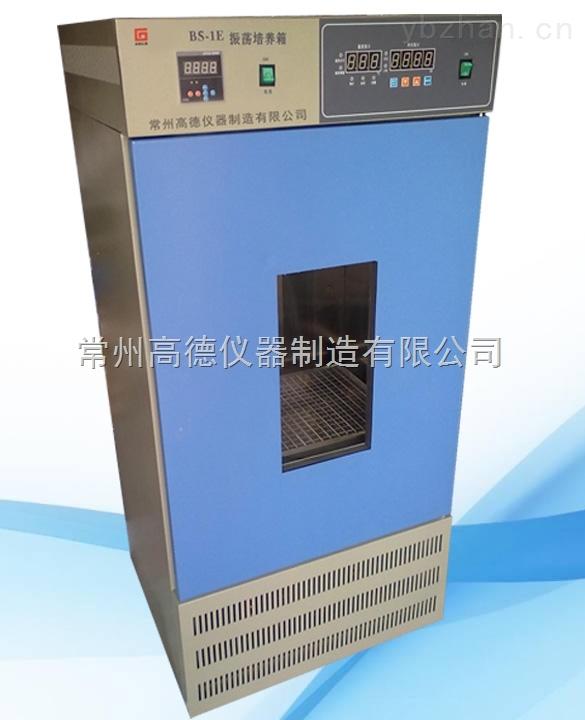 BS-1E-单层全温振荡培养箱