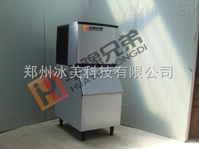 华豫兄弟制冰机,ZBJ-155L制冰机,方块制冰机,ZBJ-155L方块制冰机