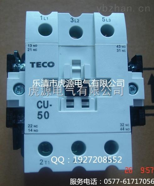 cu-50 台安cu-50交流接触器