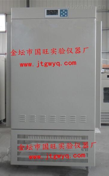GZP-350-智能光照培养箱(程序段)