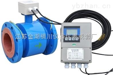 潜水型电磁流量计,潜水型电磁流量计供应