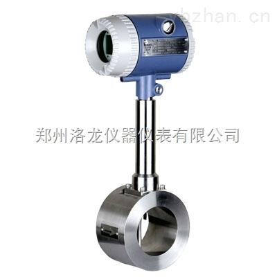 ......蒸汽表......河南郑州气体流量计......洛龙仪表