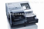 HG/ ELx405-微孔板洗板機