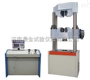 濟南鼎金供應WAW-600C微機控制電液伺服液壓式萬能試驗機