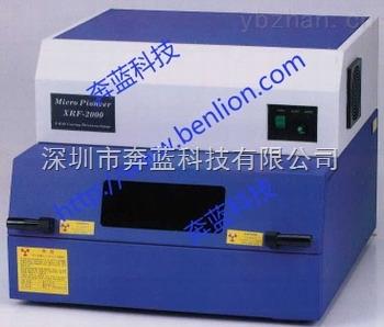 提供出售维修XRF-2000X射线测厚仪