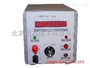 DT301-DLB-1-高精度交直流电流表