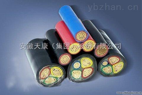 安徽天康ZR-VV22  3*25+1*16  0.6/1kv低壓阻燃鎧裝型電力電纜