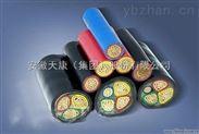 安徽天康ZR-VV22  3*25+1*16  0.6/1kv低压阻燃铠装型电力电缆
