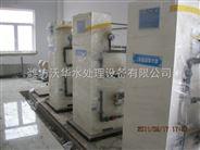 常州医院污水消毒设备-whz系列二氧化氯发生器专用