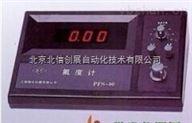 氟離子濃度計