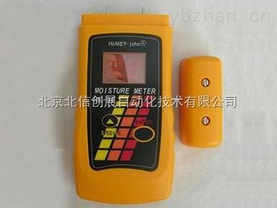 JC08-HK-90-插入式水分測定儀, 紙張水分檢測儀