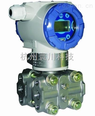 LHM-3051压力变送器