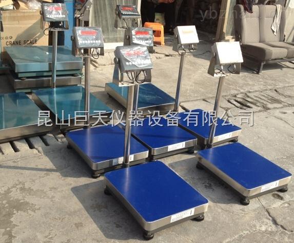 XK3150-EX-山東防爆電子秤TCS-30kg60kg75kg100kg150kg200kg300kg防爆臺秤Z低價