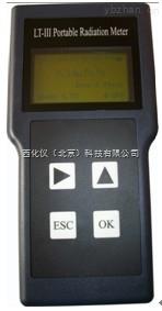便攜式輻射檢測儀 型號:ZXLT-III 庫號:M251855
