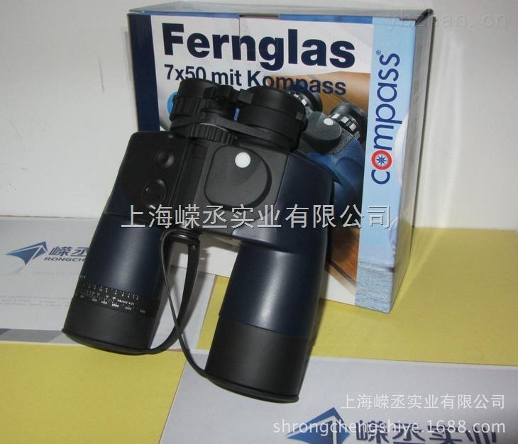 GW7x50-航海望远镜