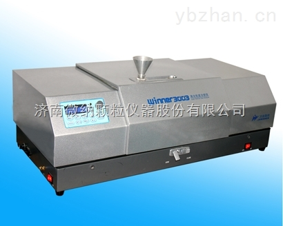 winner3003 干法激光粒度分析仪