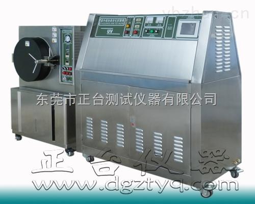 实验机械UVA紫外线老化机