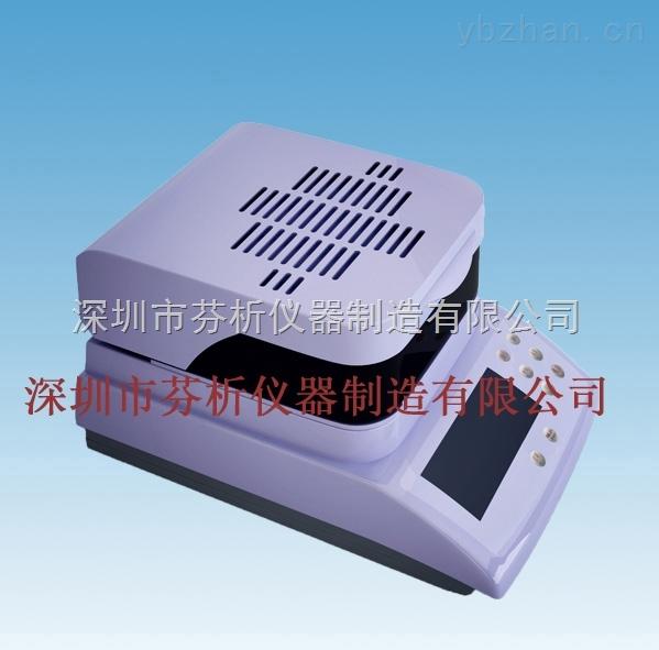 注水肉水分含量测试仪