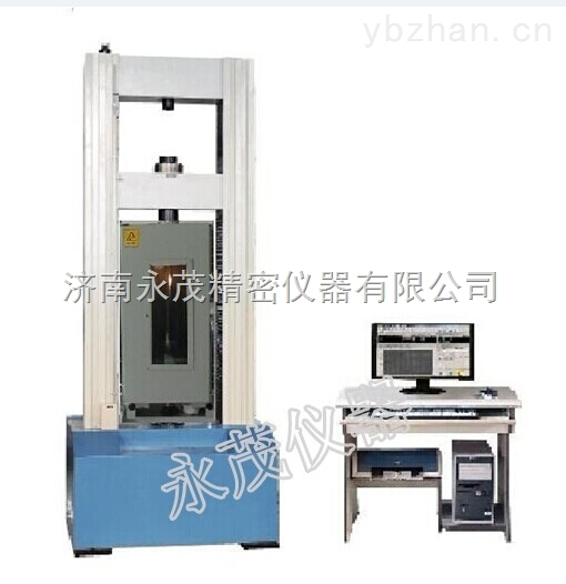 【厦门厂家】高配置高低温电子万能试验机 大量现货