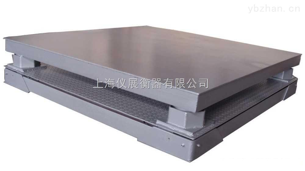 緩沖型電子磅秤,雙層小地磅,上海地磅稱廠
