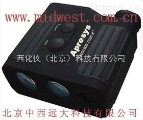 红外测距仪 型号:ATYY-PRO1500 库号:M158035