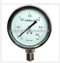 YXCHK型抗震磁簧式電接點壓力表