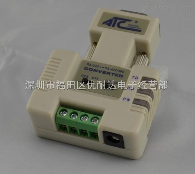 ATC-105 光电隔离 RS-232 转 RS-485/422