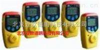 便携式气体检测报警仪/便携式氢气检测报警仪/便携式氢气报警仪