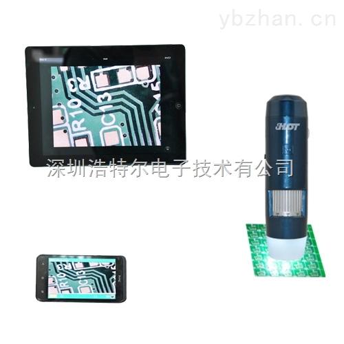 HOT WIFI/USB兩用數碼顯微鏡 無線電子放大鏡