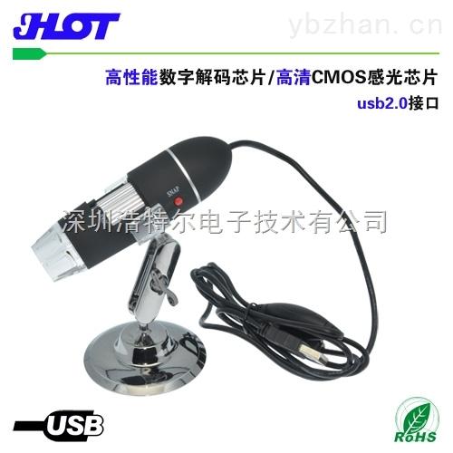 25-400倍紡織印刷檢測USB電子放大鏡 HOT