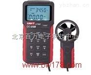 HB419-UT362-數字式風速儀
