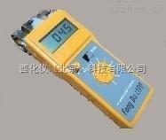 紙張水分儀/紙張濕度計/紙張濕度儀/紙張水分測定儀