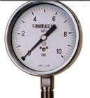 YE-100BYE不锈钢膜盒压力表